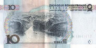 Billet de 10 Yuan