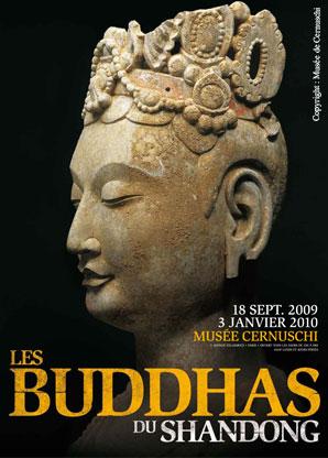 Bouddhas du Shandong