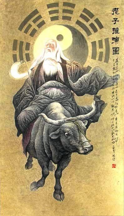 Laozi & Tao