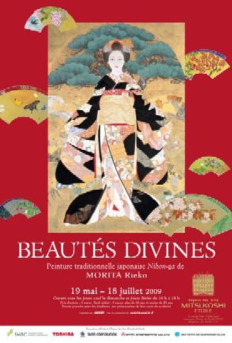 Beautés Divines
