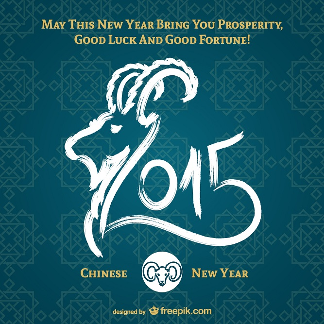 Year of Goat 2015 (Happy new year vector designed by Freepik)